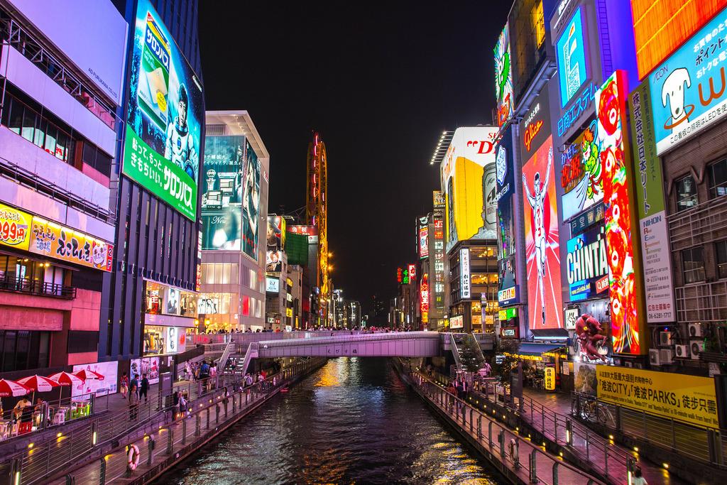 Travel of the Japan - Osaka